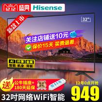 464230282624222019寸网络液晶平板小电视包邮32长虹故家