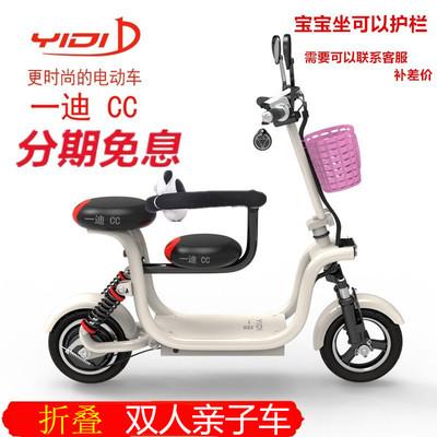 迷你踏板车电动自动平板平衡车溜溜车女童女性脚踏双脚便携踏板