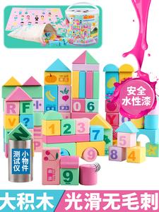 儿童积木玩具 3-6周岁男女孩宝宝1-2岁婴儿益智实木头制拼装7-8岁