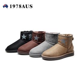 澳洲1978女鞋秋冬舒适圆头保暖套筒平底雪地靴星星短筒女靴AU855图片