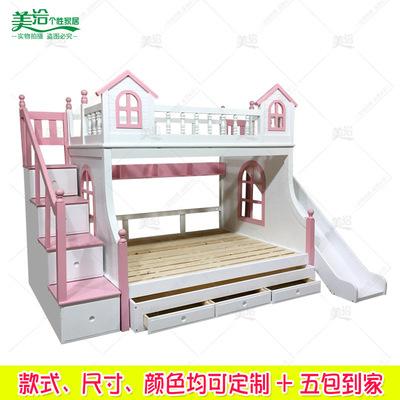 儿童床实木上下床高低床双层床子母床带梯柜公主床男孩女孩城堡床实体店
