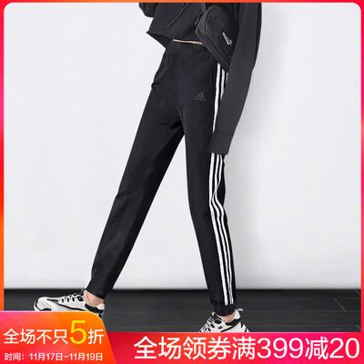 Adidas阿迪达斯女裤2018新款修身显瘦裤子秋小脚收口运动裤DT8324