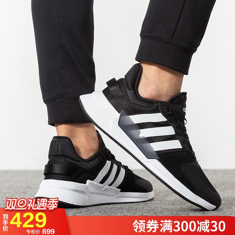 Adidas阿迪达斯男鞋2019冬季新款正品NEO运动鞋休闲跑步鞋 EH3417