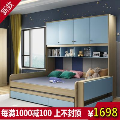 儿童床男孩女孩公主床 衣柜床一体小户型 多功能单人床1.2M省空间