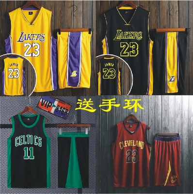 Kobe Bryant lakers jersey no. 23 James kit men's tailored cu