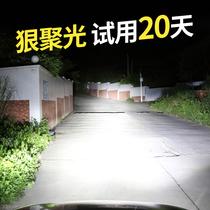 射灯远光狗反击LED汽车中网爆闪灯遥控强光长条灯超亮透镜