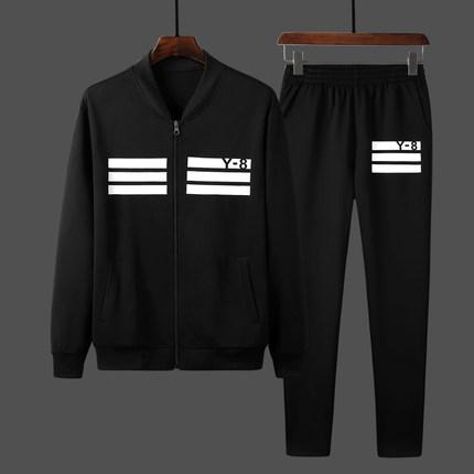 希彼秋季男士开衫卫衣大码时尚青年韩版套装长袖两件套加绒