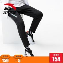 安踏运动加绒裤男 2018冬季新款保暖修身运动平口小脚针织长裤子