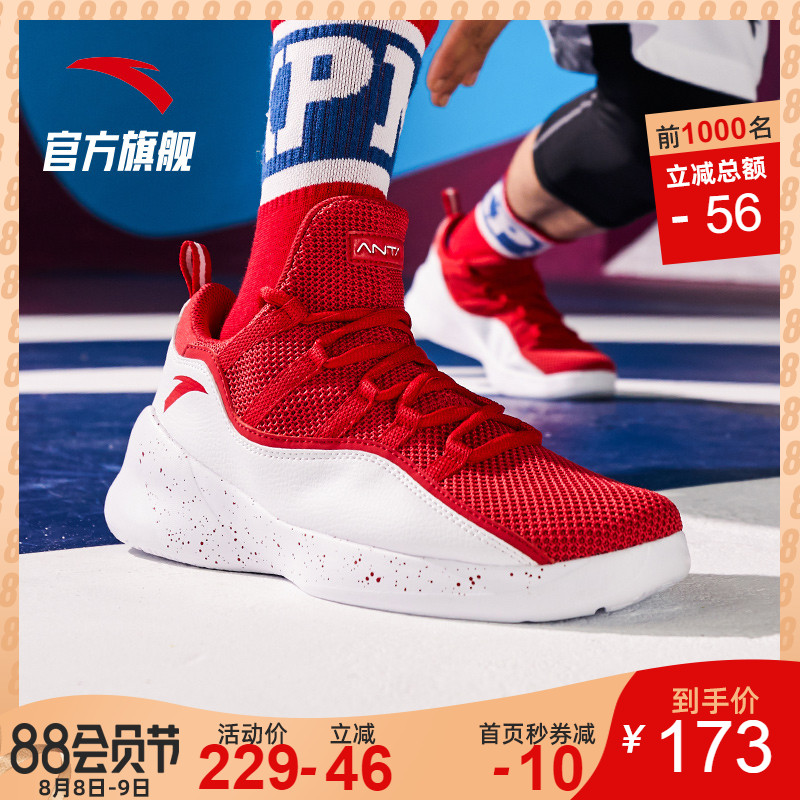 安踏篮球鞋男官网旗舰2019新款夏季实战球鞋运动鞋91931135
