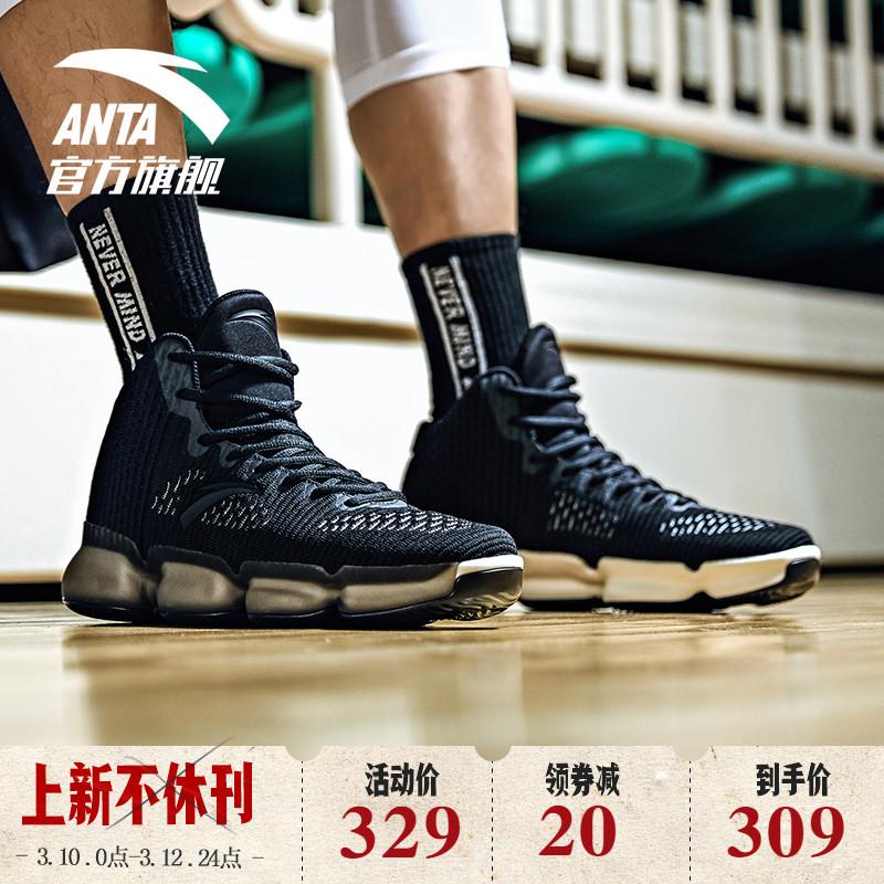 安踏御空篮球鞋男2019春季新款漫威联名款运动鞋男子高帮篮球战靴
