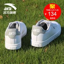 安踏情侣板鞋男鞋女鞋官网新款低帮小白鞋休闲鞋运动鞋白色板鞋男