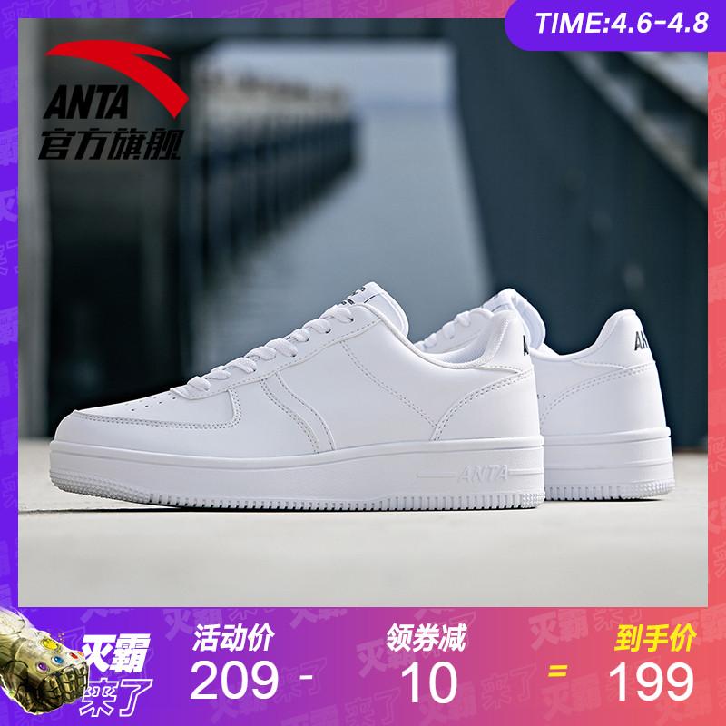 安踏板鞋男鞋 春季新款潮流休闲鞋运动鞋官网潮鞋小白鞋男白板鞋