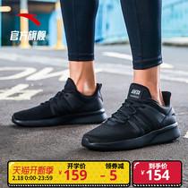 骆驼男鞋飞织运动鞋男子耐磨轻便透气休闲跑鞋黑底黑面全黑旅游鞋
