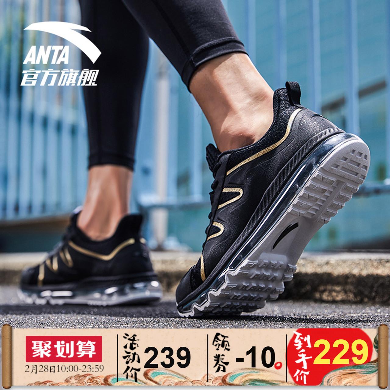 安踏男鞋运动鞋2019春季新款男时尚全掌气垫缓震跑步鞋休闲旅游鞋