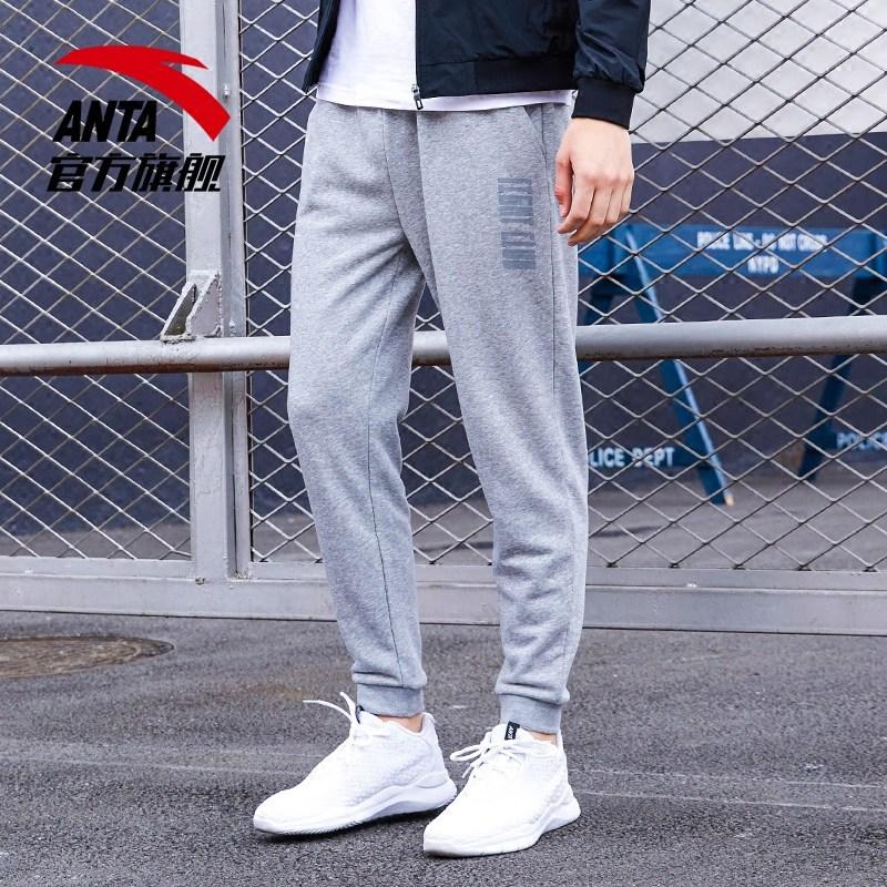 休闲灰色运动裤