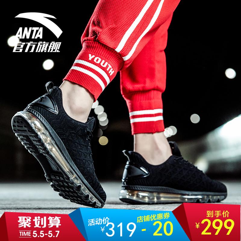 气垫旅游鞋男跑步鞋