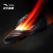 春秋新款儿童运动鞋男童轻便透气网布鞋学生韩版时尚跑步鞋简18
