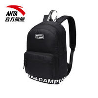 Anta official flagship store sports backpack 2019 spring new fashion sports backpack computer bag