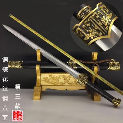 龙泉刀剑越王剑八面汉剑帝王剑天子剑古剑长剑重剑镇宅宝剑未开刃