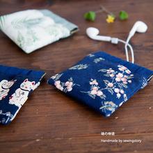 缝物语原创diy手工材料包免裁剪新手弹片口金耳机线零钱收纳包