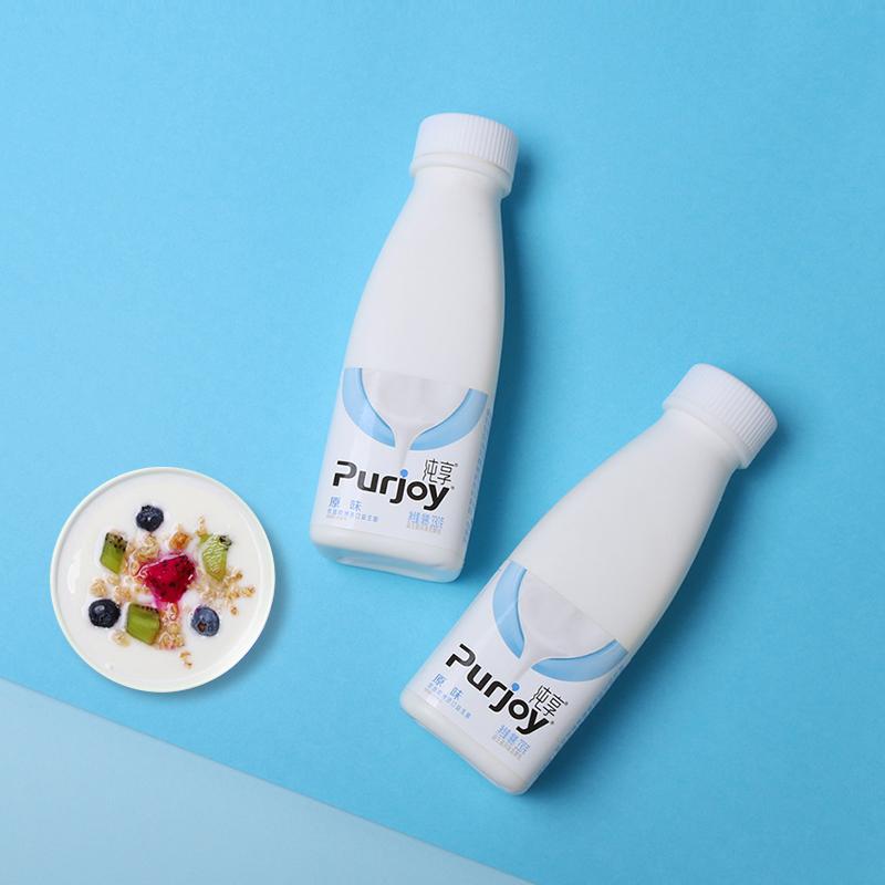 君乐宝纯享酸奶盒装牛奶整箱低温酸牛奶早餐乳酸菌网红奶发酵乳