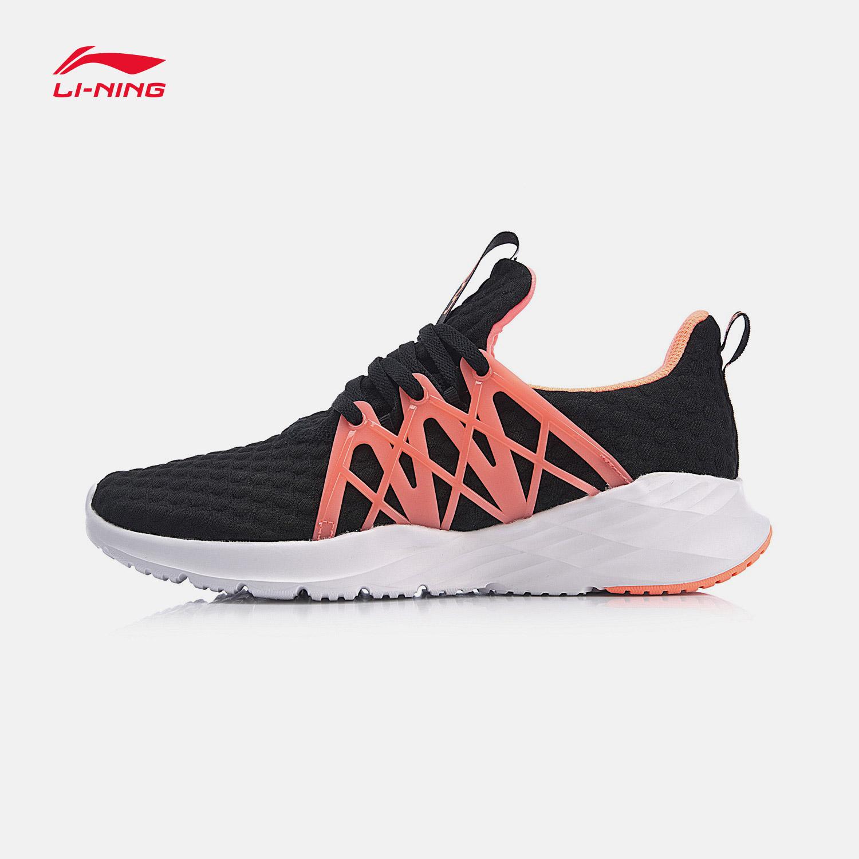 李宁跑步鞋女鞋2018新款轻便时尚耐磨防滑跑鞋鞋子运动鞋ARHN258