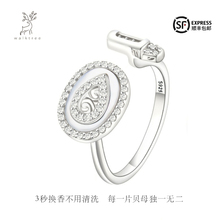 Awakening tree aromatic essential oil pure silver female mouth can adjust fashion personality network red perfume ins personality O ~ ring