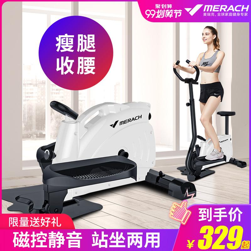 麦瑞克家用踏步机女磁控健身器材减肥室内瘦身器材踩踏板小型静音