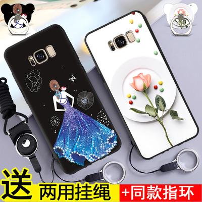 5.8寸GALAXY三星S8手机壳SM-G9500软壳S89500防摔g9508男女S89508