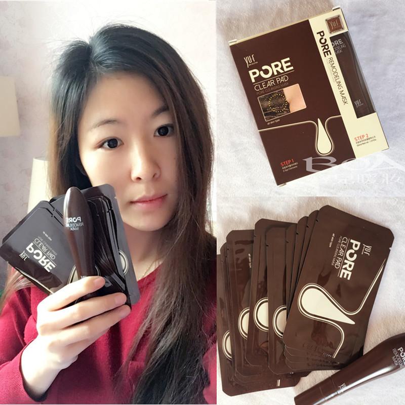 韩国Yu.r鼻膜鼻贴巧克力棒 PORE 撕拉去黑头收缩毛孔清洁毛孔