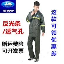 雨衣军绿色男士分体雨衣雨裤套装男女士电动摩托车加厚加大