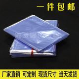 Body products, heat shrinkable film, plastic wrap, plastic waterproof, moisture-proof battery, sports shoes, bag, plastic bag