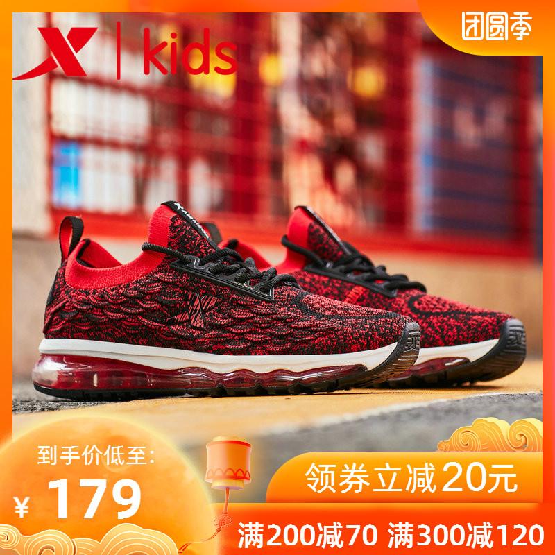 特步童鞋 男童運動鞋兒童全場氣墊跑步鞋2019新款輕便休閑鞋子