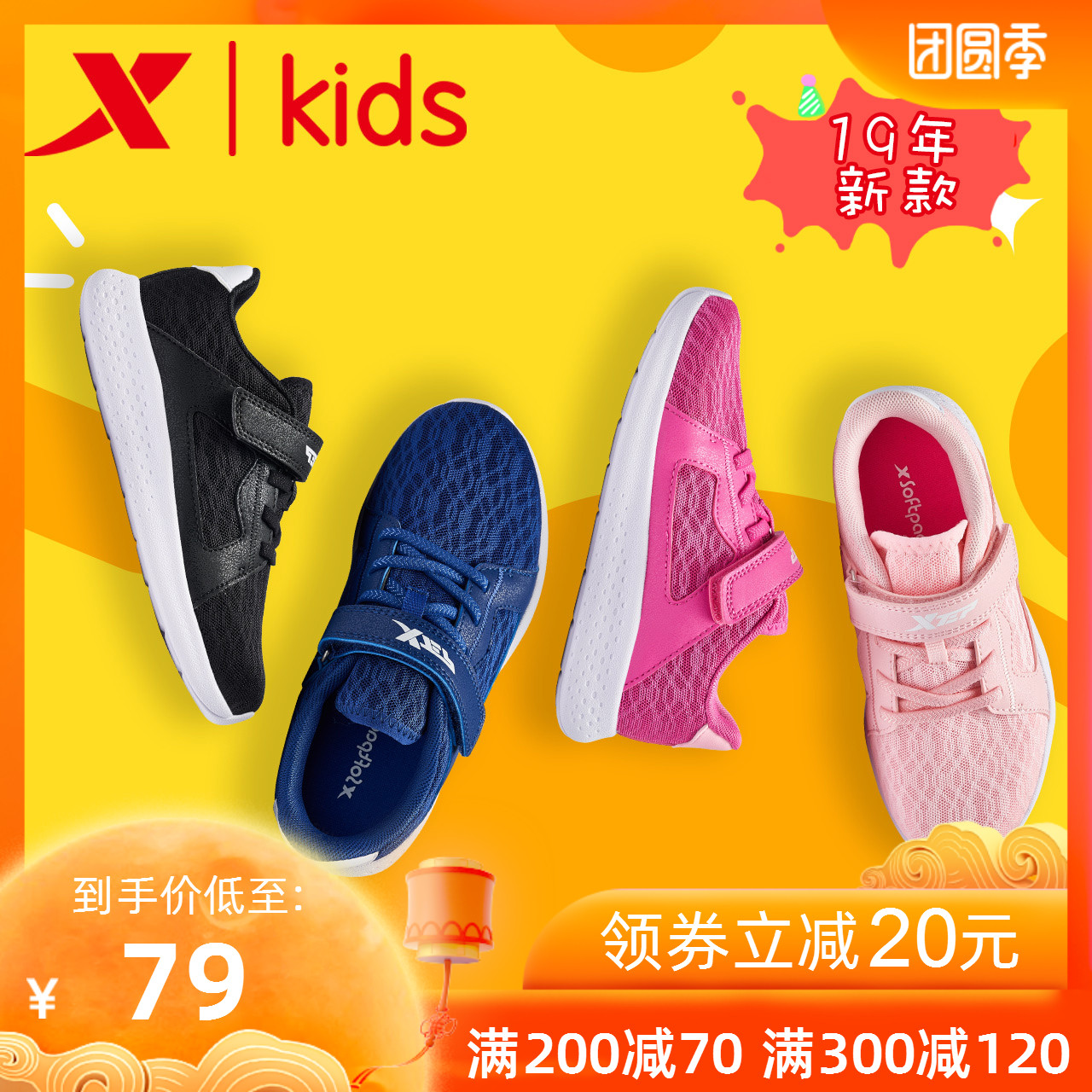 特步童鞋 男童鞋小童运动鞋2019新款春秋季轻便软底跑步鞋1-3-6岁