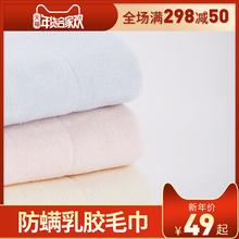 乳胶毛巾防螨儿童洗脸方巾泰国进口天然乳胶正品 加厚吸水