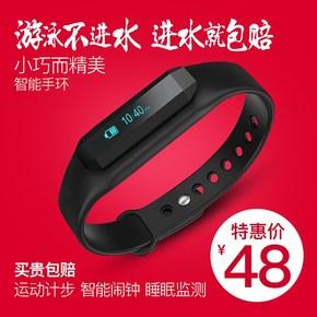 优摩智能手环运动计步器男女学生防水健康睡眠监测电子手表多功能