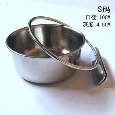 式不锈钢狗碗猫碗防滑挂碗泰迪防打翻狗食碗食盆固定悬挂水壶宠物哪个好