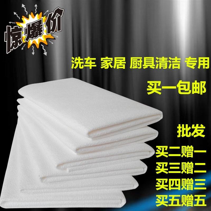 特大号玻璃布镜子鹿皮巾 擦车巾清洁桌布鹿皮绒超细吸水抹布擦玻