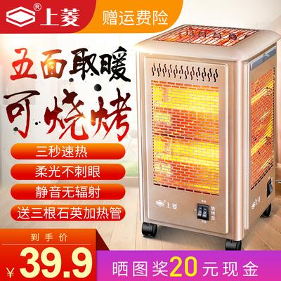 五面取暖器烧烤型烤火器小太阳电暖炉家用四面电热扇电暖气烤火炉