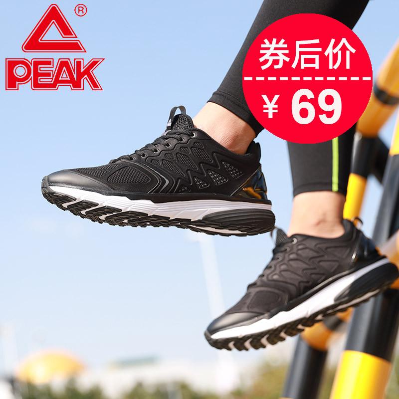 匹克运动鞋男韩版潮流休闲鞋男士2019秋冬季滑板鞋耐磨男鞋运动鞋