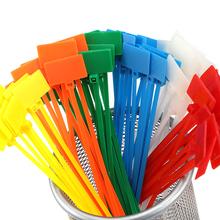 150彩色标签扎带 防水捆绑带可写字做标记电线整理分类标牌卡扣