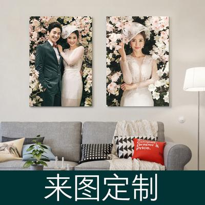 同趣定制装饰画无框画卧室婚纱照放大挂画墙画壁画制作相片相框品牌巨惠
