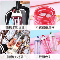 Authentic music buckle buckle cup female plastic leak-proof fitness sports bottle with tea separated children summer portable cup
