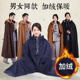 Meditation cloak summer breathable sit meditation cloak Guanyin cloak coat winter 僧 clothing lay cotton clothing new