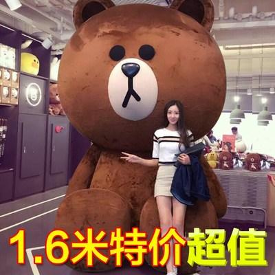 可爱的娃娃小学生妹子甜美小熊玩具布朗熊毛绒玩具情人公仔清新最新报价