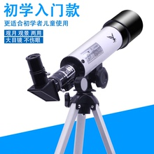 Astronomical Telescope 10000x Specialized Sky and Space Observation Star Deep Space High Definition Student Portability