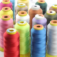 线工业家用缝纫机线拷边线尼龙线手缝线 3股涤纶高强线缝纫线服装图片