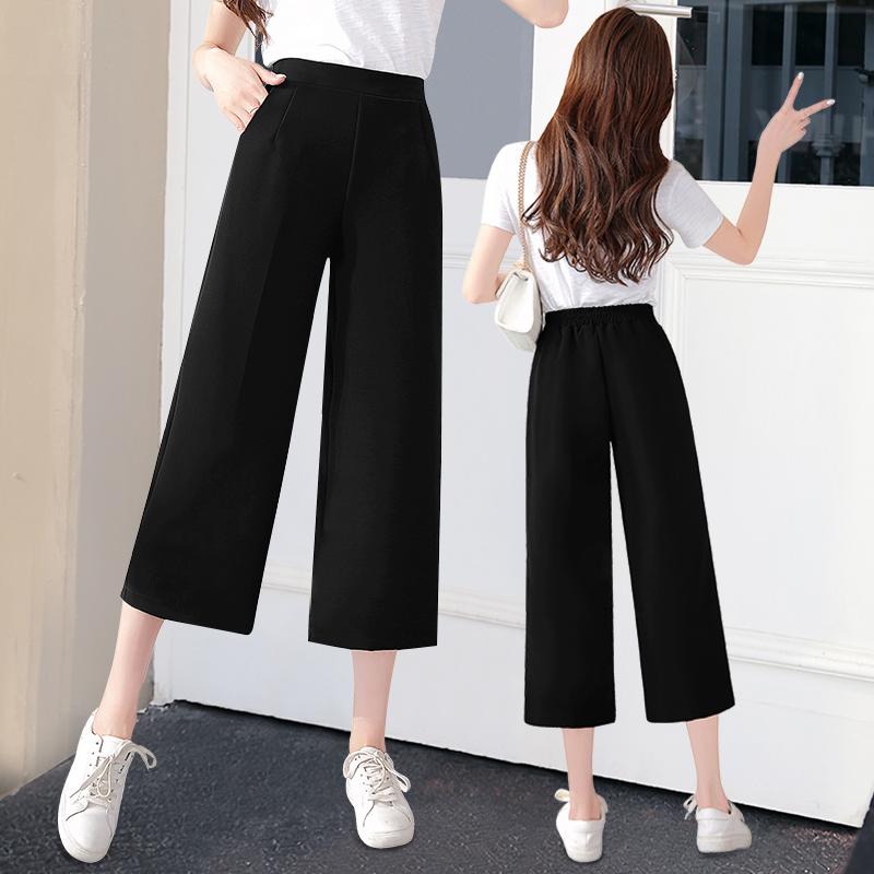 黑色新款七分裤