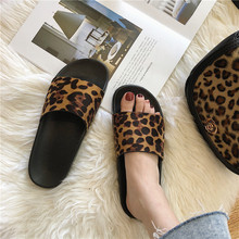 Mystery. Ying Euro-American style retro sexy Street leopard-print slippers Xia Han version of chic fashion wear a word of sandals