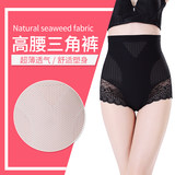 Summer thin after the birth of the recovering god to recover the body-lifting hip-twisting panties female shaped waist small belly strong body shape